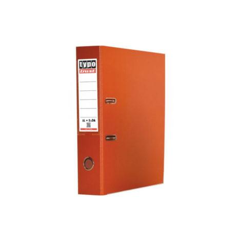 Κλασέρ PP με μηχανισμό 8/34 Πορτοκαλί